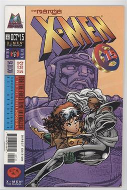1998 -1999 Marvel X-Men: The Manga #15 - X-Men: The Manga [Readable (GD‑FN)]