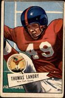 Tom Landry [GOOD]