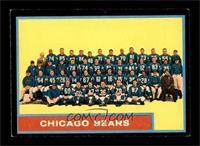Chicago Bears Team [EXMT]