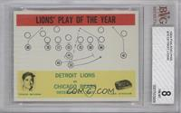 Lions' Play of the Year [BVG 8 NM‑MT]