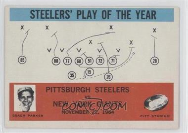 1965 Philadelphia - [Base] #154 - Pittsburgh Steelers Team, New York Giants Team