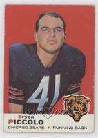Brian Piccolo (Name Spelled Bryon on Front; Bryan on Back) [NoneGood…