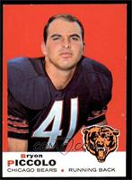 Brian Piccolo (Name Spelled Bryon on Front; Bryan on Back) [EX MT]