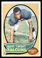 Claude Humphrey [EX]