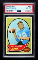 Bill Munson [PSA8NM‑MT]