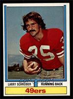 Larry Schreiber [NMMT]