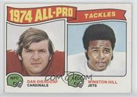 Winston Hill, Dan Dierdorf