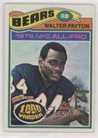 Walter Payton [GoodtoVG‑EX]
