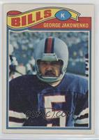 George Jakowenko