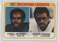 Lydell Mitchell, Ahmad Rashad