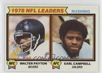 Walter Payton, Earl Campbell