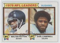 Walter Payton, Earl Campbell