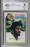 Earl Campbell [BCCG Near Mint]