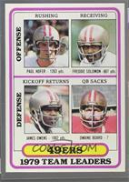 San Francisco 49ers (Paul Hofer, Freddie Solomon, James Owens, Dwaine Board) [P…
