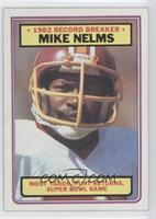 Mike Nelms