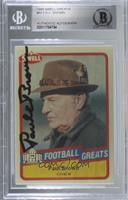 Paul Brown [BGS Authentic]
