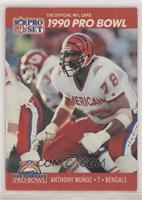 Pro Bowl - Anthony Munoz [EXtoNM]