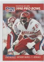 Pro Bowl - Anthony Munoz