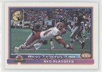 NFC Wild Card Game (Washington Redskins, Philadelphia Eagles)