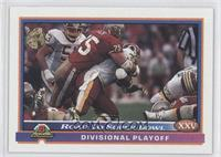 NFC Divisional Playoffs (San Francisco 49ers, Washington Redskins)