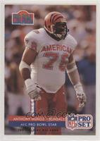 AFC Pro Bowl Star - Anthony Munoz