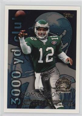 3ed4211b 1995 Topps - [Base] - Jacksonville Jaguars Inaugural Season #39 ...