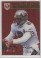 Steve Young, Eric Moulds