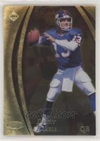 Danny Kanell #/100