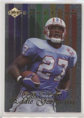 1998 Collector's Edge Spectrum - [Base] - Proofs #25 - Eddie George