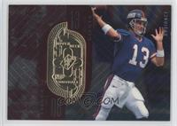 Danny Kanell #/3,800