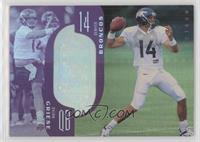 Brian Griese /325