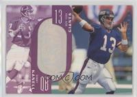 Danny Kanell [Noted] #/1,900