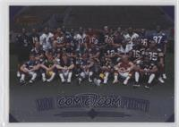 1999 Rookie Class Photo