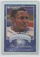 Barry Sanders [EX to NM] #/250
