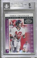Chris Chandler /1125 [BGS 9]