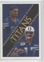 Erron Kinney, Chris Coleman /1
