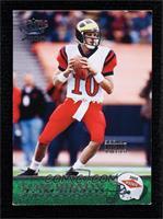 Tom Brady #871/999