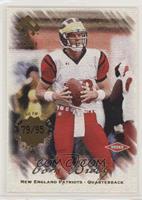 Tom Brady /95