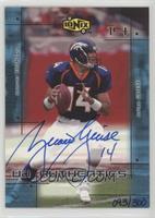 Brian Griese [Noted] #/300