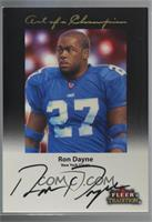 Ron Dayne [Noted]
