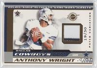 Anthony Wright, Randall Cunningham /50