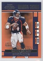 Brian Griese /15