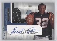 Rudi Johnson (two balls w/ silver foil) /900