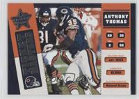 Brian Urlacher, Anthony Thomas /2500