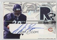 Adrian Peterson #709/999