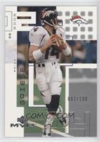 Brian Griese #/100