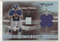 Kerry Collins, Frank Gifford #/100