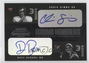 2003 Playoff Contenders - Round Numbers Quads - Autograph [Autographed] #RN-7 - Chris Simms, Dave Ragone /100
