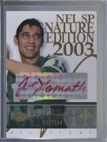 Joe Namath #/100
