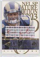 Kevin Curtis /100